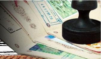sello visado